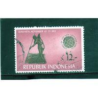 Индонезия.Ми-418.Спорт. Метание копья.Игры развивающихся стран. Джакарта. 1963.