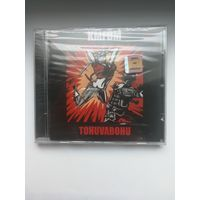 "KMFDM ""Tohuvabohu"""