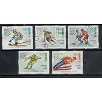 Лаос /1983/ Спорт / Зимние Виды Спорта / Олимпийские Игры  / / 5 Марок