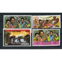 Подарки | Религия | Рождество | Фейерверки Гана 1976 Серия  ** (РН)