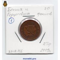 20 фенингов Босния и Герцеговина 2009 года (#1)