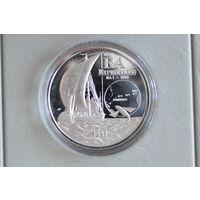Самоа и Сисифо 10 долларов 1991