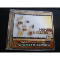 МАРИНА ЖУРАВЛЁВА- HOME COLLECTION