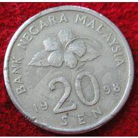 7477:  20 сен 1998 Малайзия