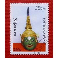 Лаос. Культура. ( 1 марка ) 1997 года.