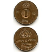 Швеция 1 эре 1958 г. KM#820