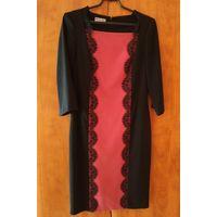 Красивое платье за 20 рублей