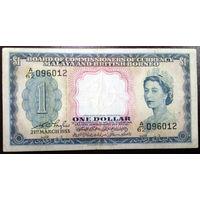 Малайа и Британское Борнео, 1 доллар 1953 год, Р1