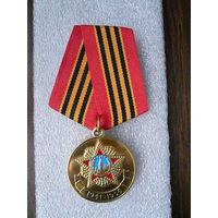 Медаль памятная. Великая Отечественная война 1941-1945. Орден Победы. Латунь.