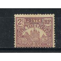 Fr Колонии Мадагаскар Налоговые 1908 Правительственные здания в Антананариву  #8**