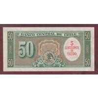 ЧИЛИ. 5 сентимо на 50 песо 1960-61. UNC. 001750 распродажа