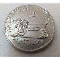 Израиль 5 лир (акционная цена)