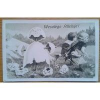 Пасхальная открытка. Польша. Дети. 1950-е г. Подписана