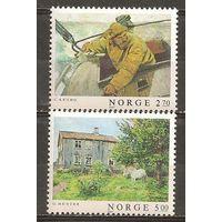 Норвегия 1987 Живопись MNH**