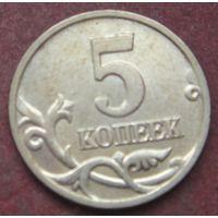 6562:  5 копеек 2002 м Россия