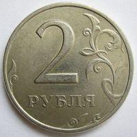2 рубля 1998 года. СПМД. С оборота. Неплохой сохран.