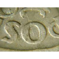 Польша. 10 грошей 1923 (магнетик). Брак, раскол.