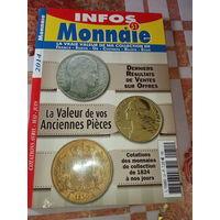 Французский каталог монет и банкнот 2014 года. Франция очень подробно , а также  страны Европы .
