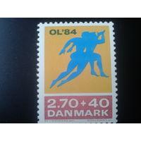 Дания 1984 Олимпийские игры полная серия