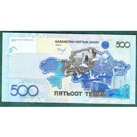 КАЗАХСТАН 500  тенге  2006 г.  UNC