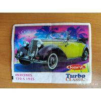 Turbo classic #125 турбо классик
