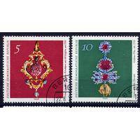Германия ГДР 1971 Ювелирные изделия, (АНД