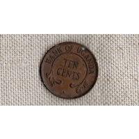 Уганда 10 центов 1966 //(Ст)