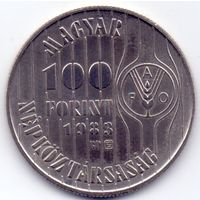 Венгрия, 100 форинтов 1983 года. Серия ФАО. Больше зерна для мира.