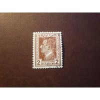 Болгария 1928 г.Царь Борис III.
