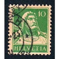 40: Швейцария, почтовая марка, 1914 год, номинал 10с, SG#280