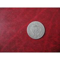 3 пенса 1943 год Южная Африка (ЮАР) серебро