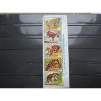 Марки - фауна, Гвинея, тигр, рысь и др.