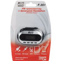 FM трансмиттер с дисплеем AVS F-351.!