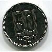 (A4) ЭКВАДОР - 50 СЕНТАВО 1988 UNC