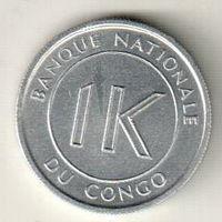 Конго 1 ликута 1967