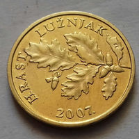 5 лип, Хорватия 2007 г., AU