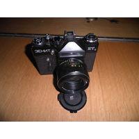 С 1 рубля!Фотоаппарат Зенит ЕТ с объективом Гелиос 44М-4.