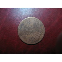 1/4 анна 1858 года Восточно-Индийская компания