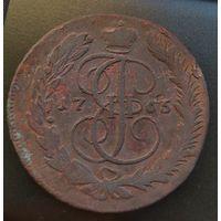 5 копеек 1765 ММ, старт с 1 рубля, без МПЦ