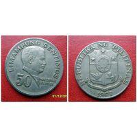 50 сентимо 1967 года Филиппины - из коллекции