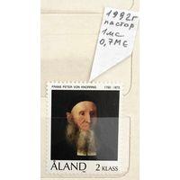 Марки Аландские о-ва: 1м пастор 1992г