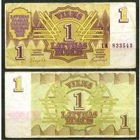 Латвия. 1 рубль. 1992. G