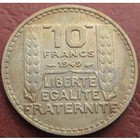 4347:  10 франков 1949 Франция