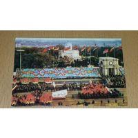 Календарик 1984  КИШИНЕВ