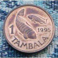 Малави 1 тамбала 1995 года. UNC. Штемпельный блеск. Подписывайтесь! Много новых лотов в продаже!!!