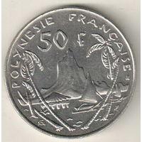 Французская Полинезия 50 франк 1995