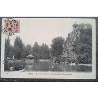 Старинная открытка. Париж (3). Подписана