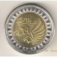 Египет 1 фунт 2021 День полиции