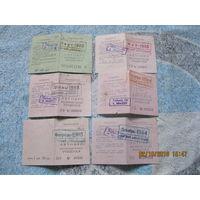 Месячные билеты учащегося и школьника
