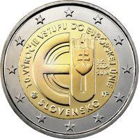 2 евро 2014 Словакия 10 лет вступлению Республики Словакия в Евросоюз UNC из ролла